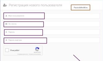 Регистрация в проекте LikesRock