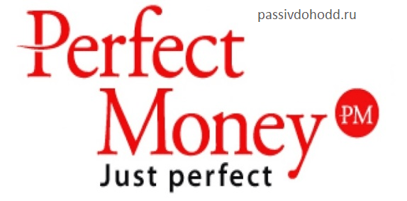 Perfect-Money-registratsiya